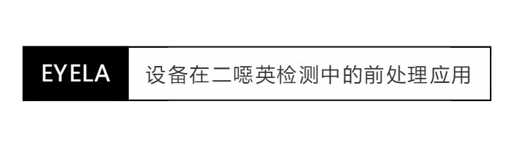 erwuying_11.jpg